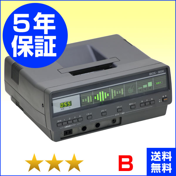 バイオトロン BIOS 9000(ビーオス)電位治療器 ★★★(程度B)5年保証【中古】