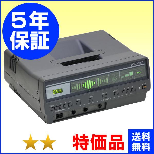 バイオトロン BIOS 9000(ビーオス)電位治療器 ★★(特価品)5年保証【中古】