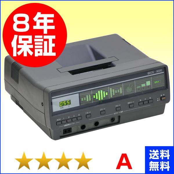 バイオトロン BIOS 9000(ビーオス)電位治療器 ★★★★(程度A)8年保証【中古】
