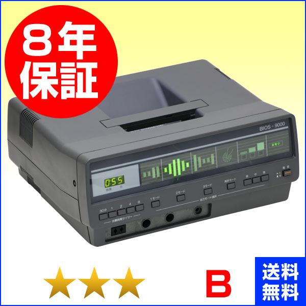 バイオトロン BIOS 9000(ビーオス)電位治療器 ★★★(程度B)8年保証【中古】