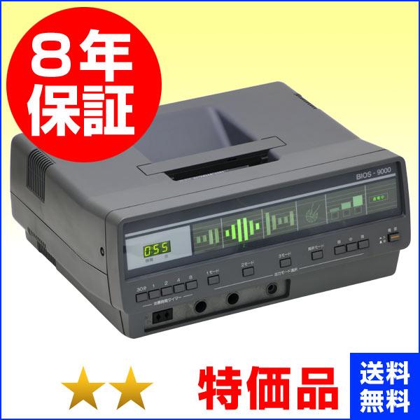 バイオトロン BIOS 9000(ビーオス)電位治療器 ★★(特価品)8年保証【中古】 Electric potential treatment