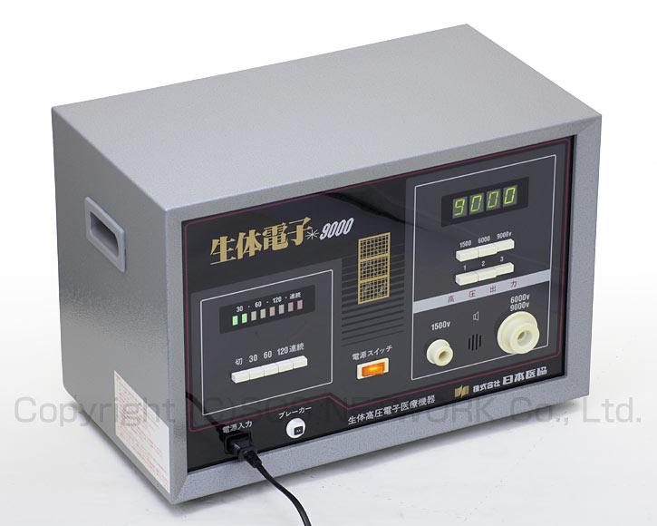 電位治療器 生体電子9000 先行型 【中古】(Z)