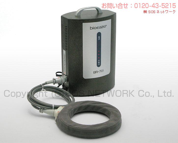 バイオイーザー BR-701 【中古】磁気治療器(Z) Magnetic therapy