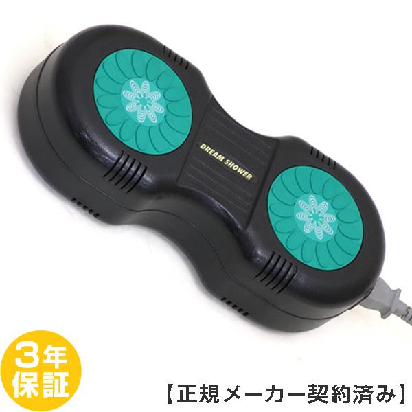 磁気治療器 ドリームシャワー ★★★(程度B)1年保証【中古】