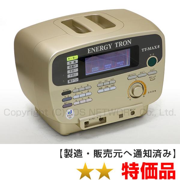 電位治療器 エナジートロン TT-MAX8 【中古】(Z)7年保証