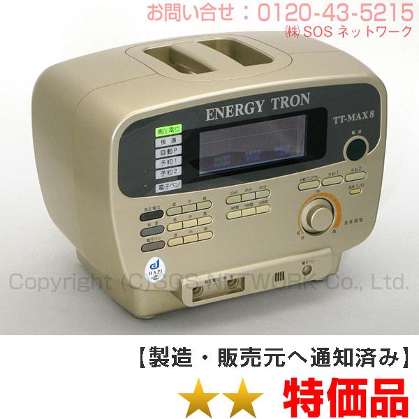 電位治療器 エナジートロン TT-MAX8【中古】(Z)7年保証
