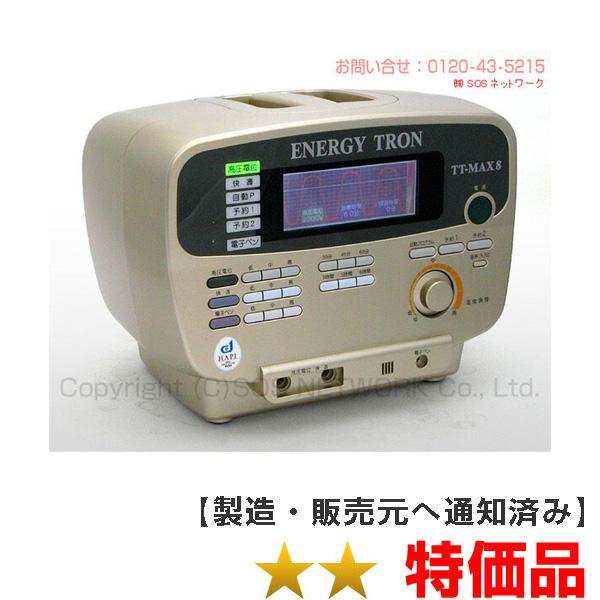 エナジートロン TT-MAX8 日本スーパー電子 電位治療器 中古【送料無料 7年保証】