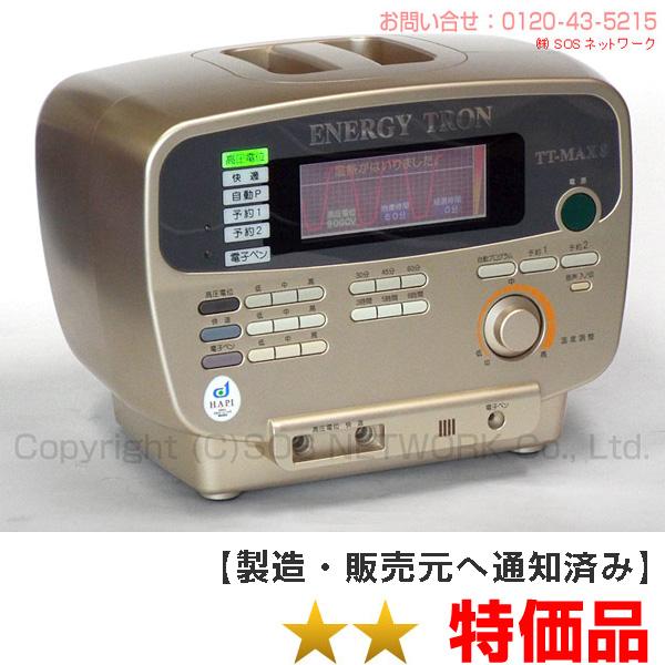 エナジートロン TT-MAX8 電位治療器【中古】(Z)