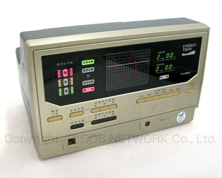 電位治療器 エナジートロン YK-9000 【中古】(Z)