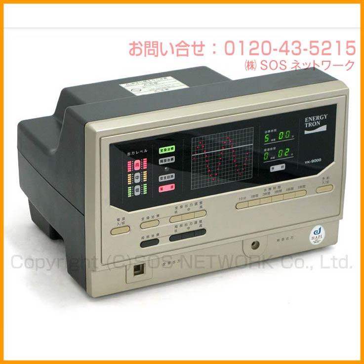 エナジートロン YK-9000【並品】電位治療器【中古】(Et-YK9000-003T)