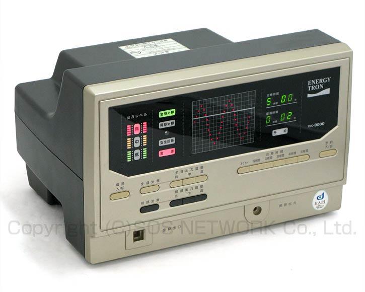 エナジートロン YK-9000【並品】 日本スーパー電子 電位治療器 【中古】7年保証