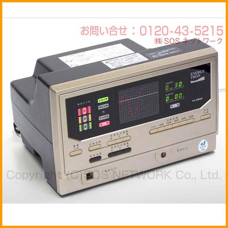 エナジートロン YK-9000 7年保証 電位治療器 日本スーパー電子 【中古】
