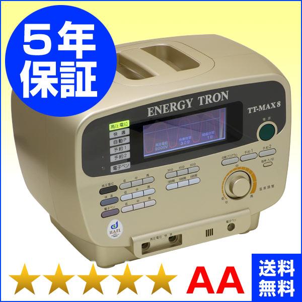 エナジートロン TT-MAX8 程度AA 5年保証 日本スーパー電子 電位治療器 中古 ※本体電源は本体ボタンで切れないため、リモコンにてお切りください