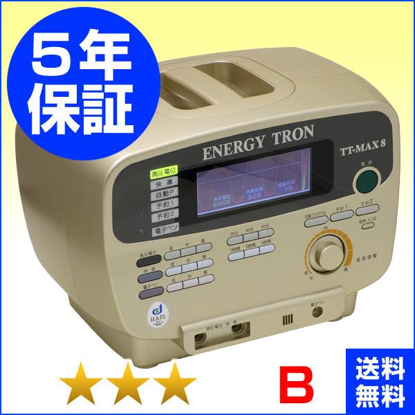 エナジートロン TT-MAX8 ★★★(程度B)5年保証 家庭用電位治療器(et_tt8-5-B)
