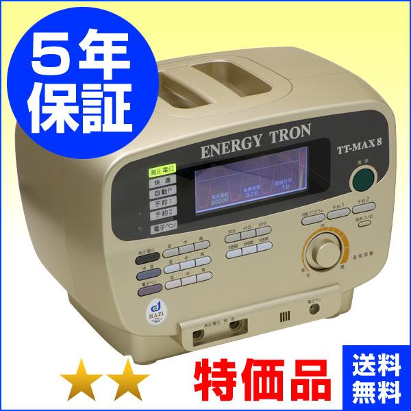 エナジートロン TT-MAX8 程度特価 5年保証 日本スーパー電子 電位治療器 中古 ※本体電源は本体ボタンで切れないため、リモコンにてお切りください