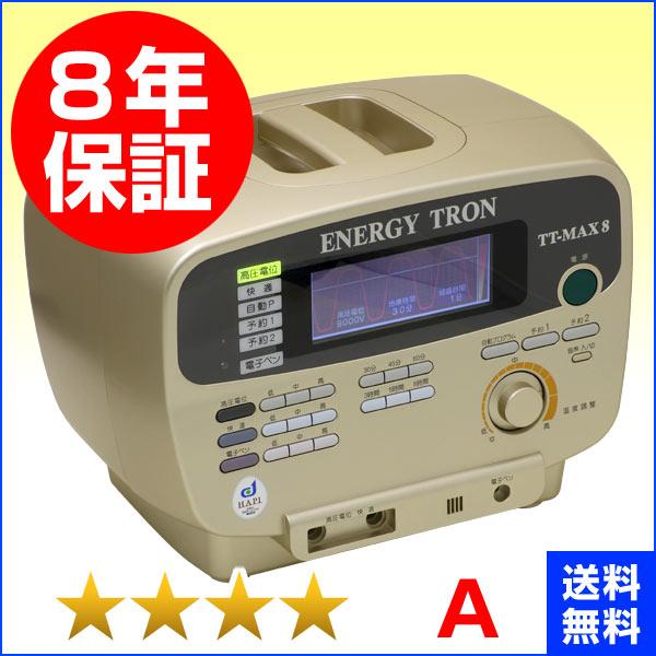 エナジートロン TT-MAX8 程度A 8年保証 日本スーパー電子 電位治療器 中古