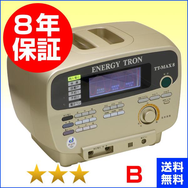 エナジートロン TT-MAX8 程度B 8年保証 日本スーパー電子 電位治療器 中古