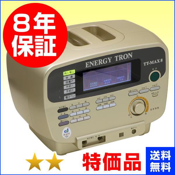 エナジートロン TT-MAX8 程度特価 8年保証 日本スーパー電子 電位治療器 中古 ※本体電源は本体ボタンで切れないため、リモコンにてお切りください