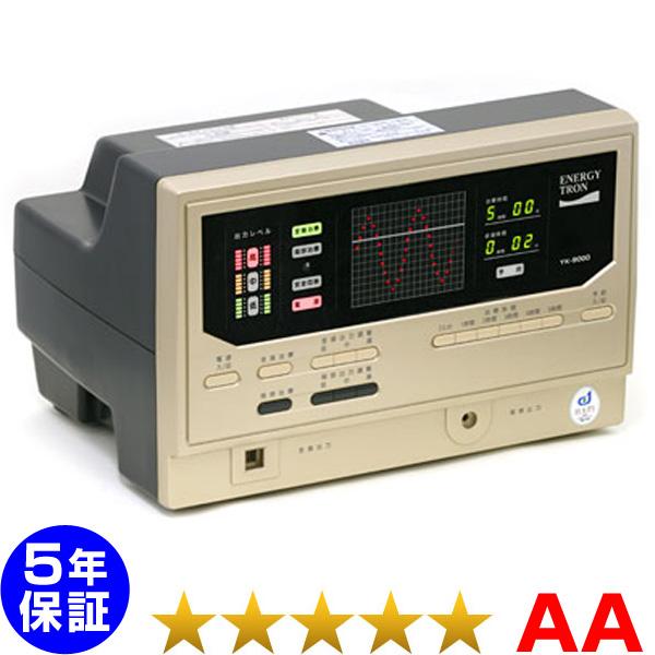 エナジートロン YK-9000 電位治療器 ★★★★★(程度AA)5年保証【中古】