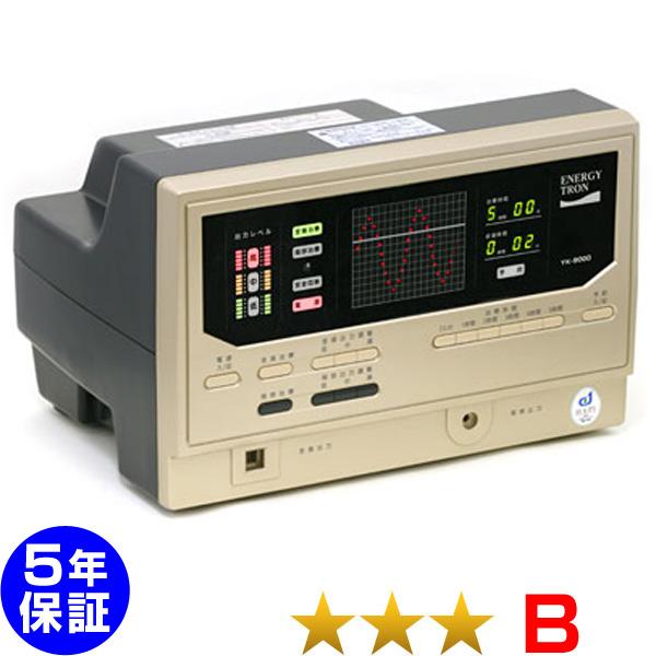 エナジートロン YK-9000 電位治療器 ★★★(程度B)5年保証【中古】