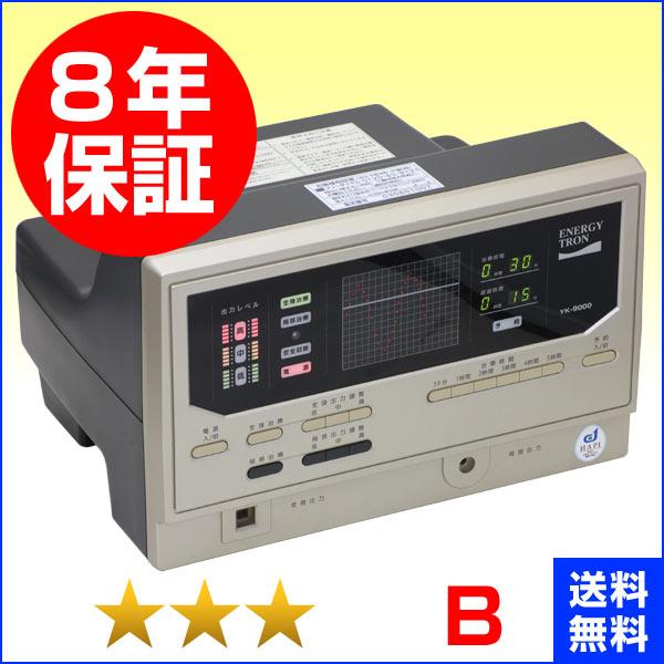 エナジートロン YK-9000 電位治療器 ★★★(程度B)8年保証【中古】