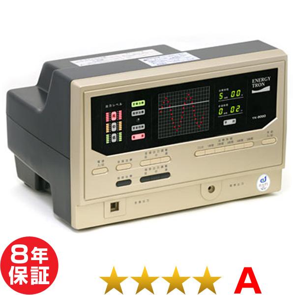 エナジートロン YK-9000 電位治療器 ★★★★(程度A)8年保証【中古】