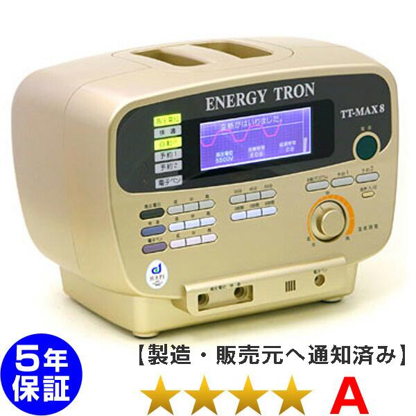 エナジートロン TT-MAX8 程度A 5年保証 日本スーパー電子 電位治療器 中古
