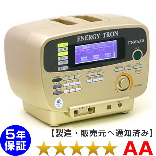 エナジートロン TT-MAX8 程度AA 5年保証 日本スーパー電子 電位治療器 中古