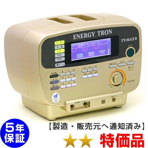 エナジートロン TT-MAX8 程度特価 5年保証 日本スーパー電子 電位治療器 中古