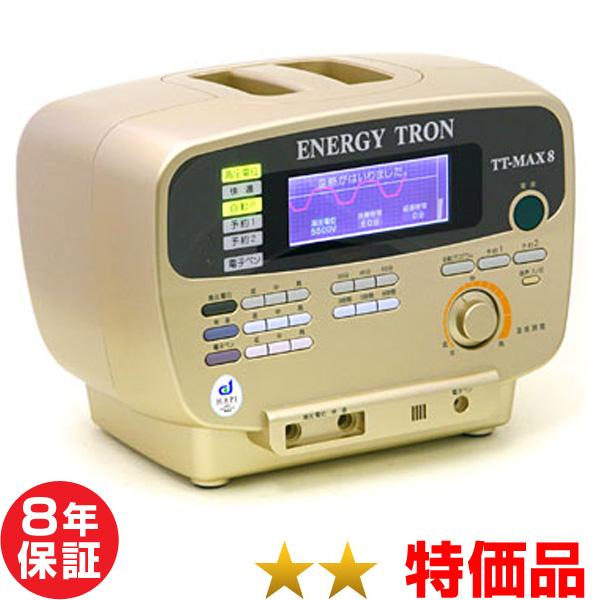 エナジートロン TT-MAX8 程度特価 8年保証 日本スーパー電子 電位治療器 中古