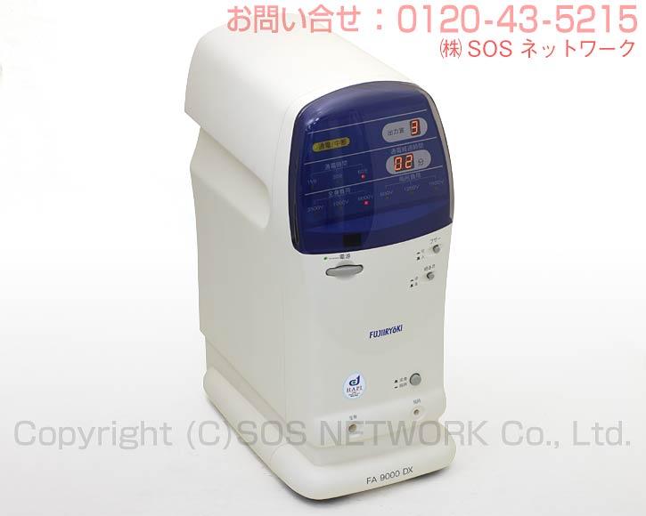 電位治療器 フジ医療器 FA9000DX 【中古】10年保証(Z)