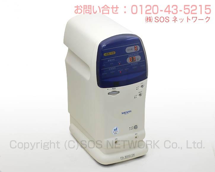 フジ医療器 FA9000DX 【中古】電位治療器 10年保証付(Z)