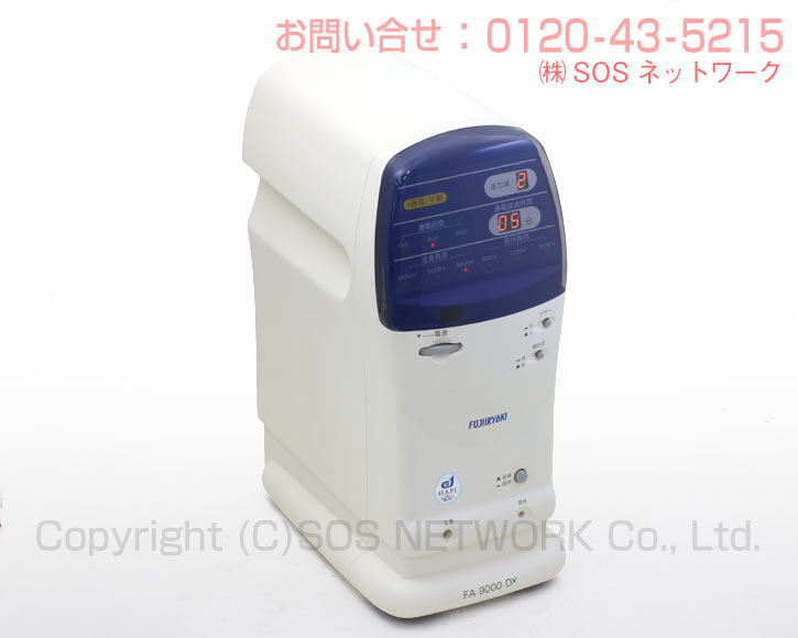 フジ医療器 FA9000DX 電位治療器【中古】JA農協 マルタカ 10年保証付(z)