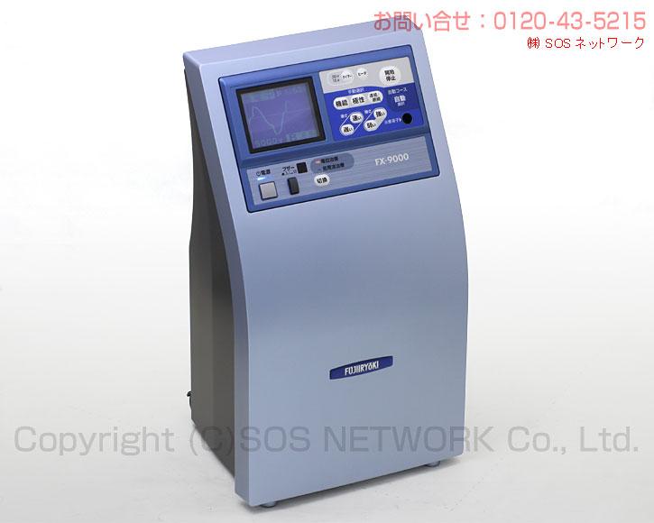 電位治療器 フジ医療器 FX-9000 エレドック 【中古】8年保証付(Z)