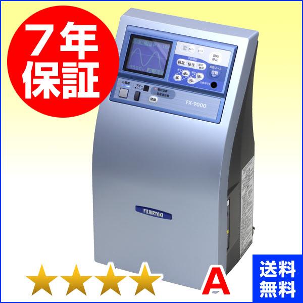 フジ医療器 FX-9000 エレドック 電位治療器 ★★★★(程度A)7年保証【中古】