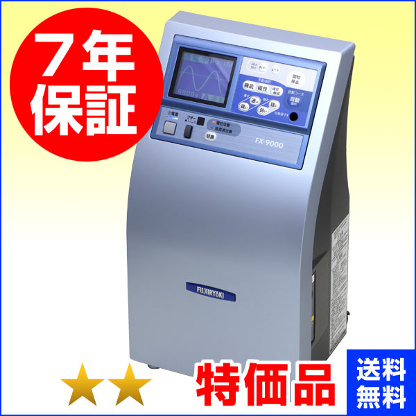 フジ医療器 FX-9000 エレドック 電位治療器 ★★(特価品)7年保証【中古】