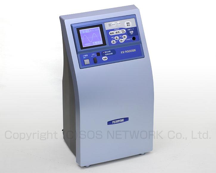 電位治療器 フジ医療器 FX-9000DX エレドックDX 【中古】(Z)
