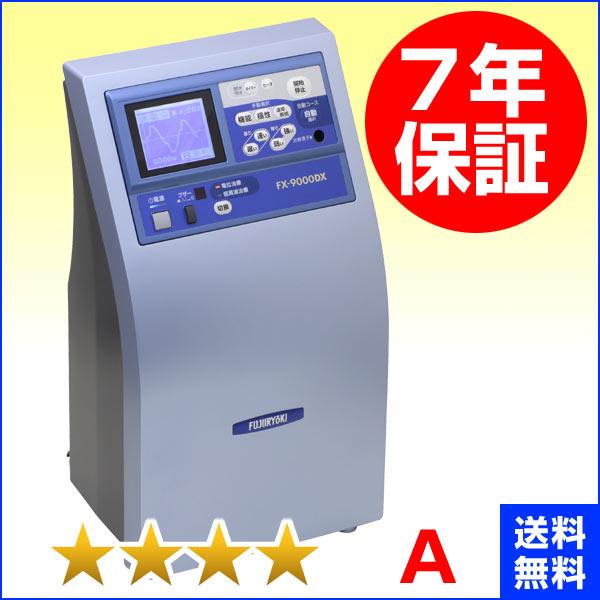 フジ医療器 FX-9000DX エレドックDX 電位治療器 ★★★★(程度A)7年保証【中古】