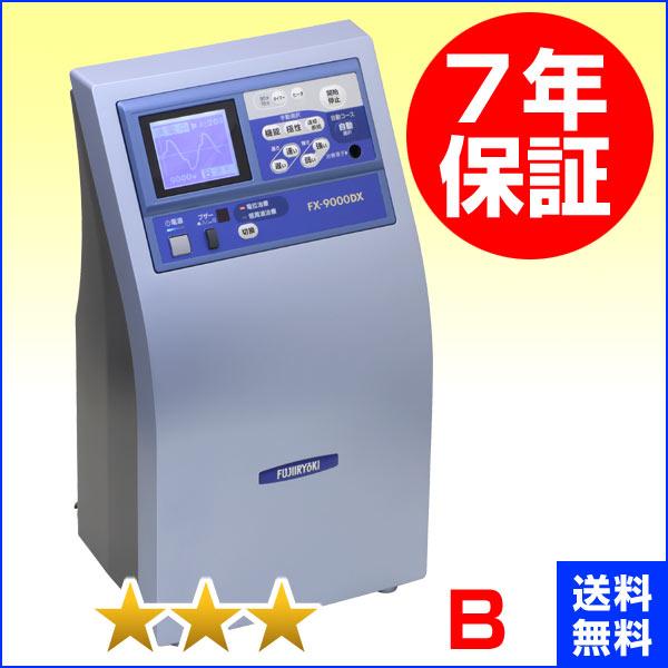 フジ医療器 FX-9000DX エレドックDX 電位治療器 ★★★(程度B)7年保証【中古】