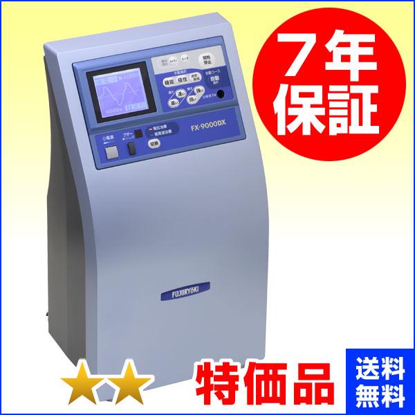 フジ医療器 FX-9000DX エレドックDX 電位治療器 ★★(特価品)7年保証【中古】
