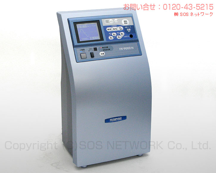 フジ医療器 FX-9000N エレドックN 【中古】JA農協 電位治療器 低周波治療器【優良品】