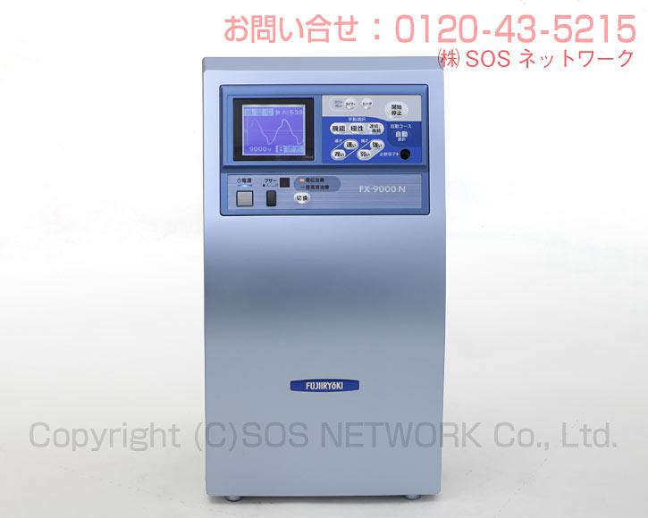 フジ医療器 FX-9000N エレドックN 電位治療器 ★★(特価品)7年保証【中古】