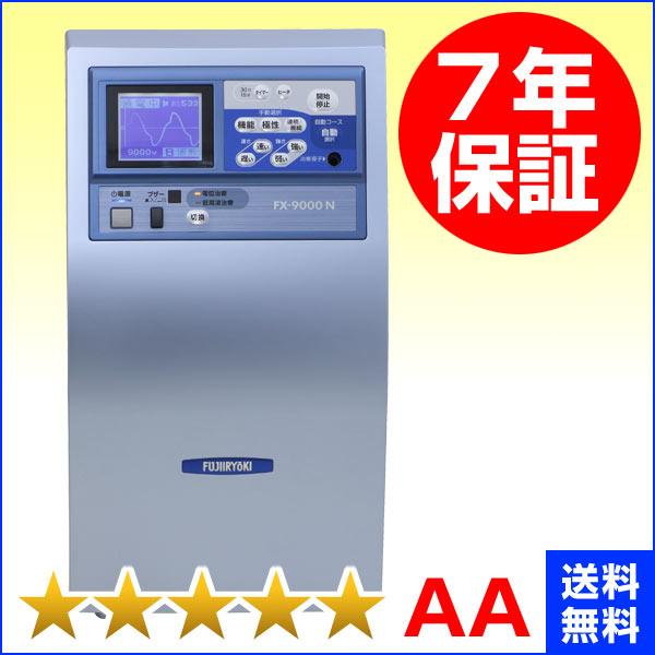 フジ医療器 FX-9000N エレドックN 電位治療器 ★★★★★(程度AA)7年保証【中古】