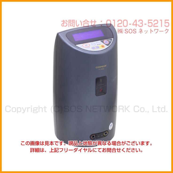 コスモドクターPRO9000 特価限定品 コスモヘルス 電位治療器 中古 7年保証