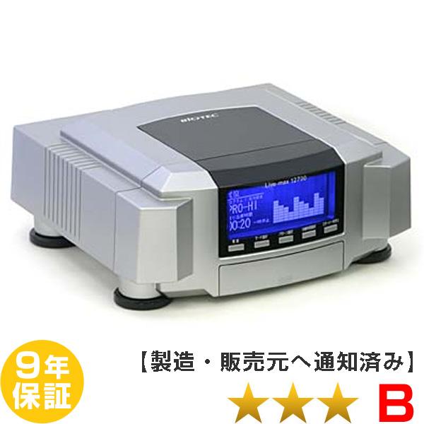リブマックス12700(livemax12700)バイオテック ココロカ 電位治療器 【並品 限定品】 【9年保証】 中古