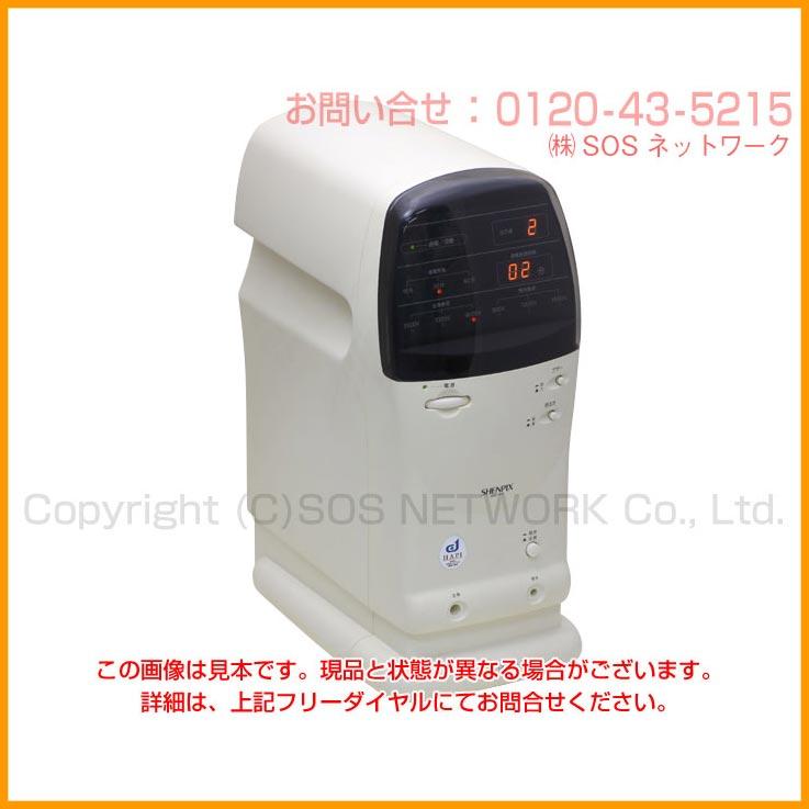 フジ医療器シェンペクス FA9000 電位治療器 並品 10年保証 JA農協