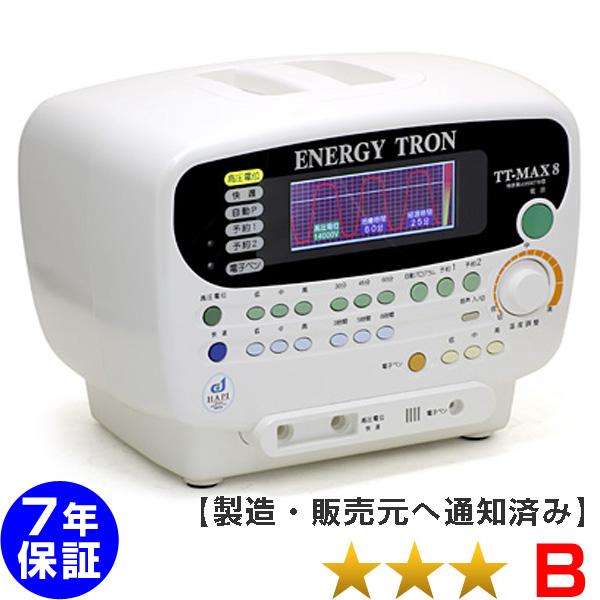 エナジートロン TT-MAX8 良品 日本スーパー電子 電位治療器 中古【送料無料 7年保証】