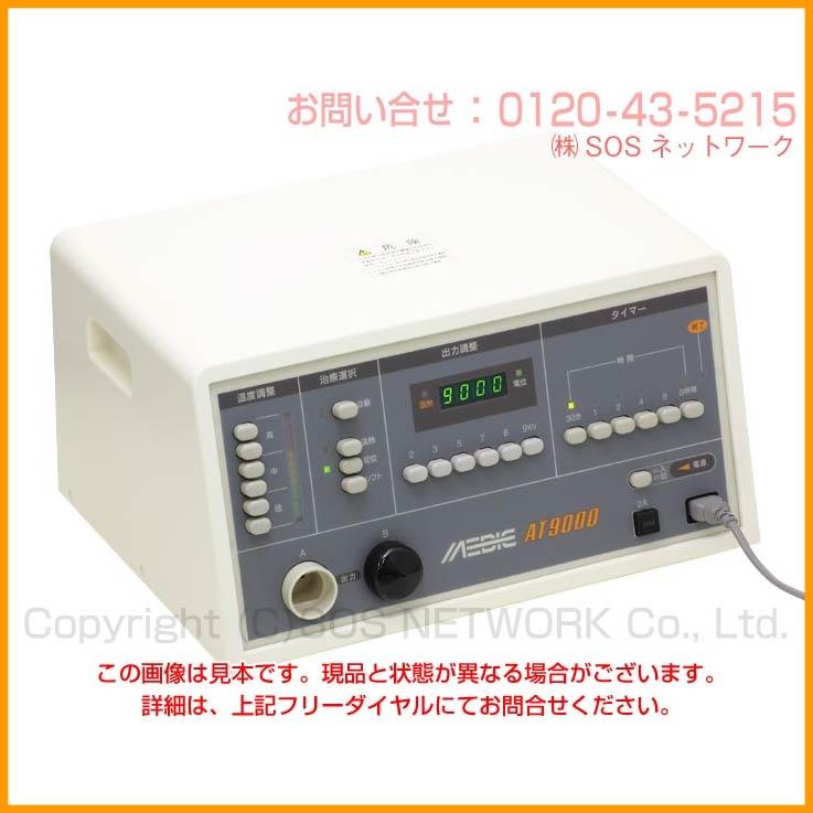 メディック AT-9000(プラ) 電位治療器【中古】5年保証
