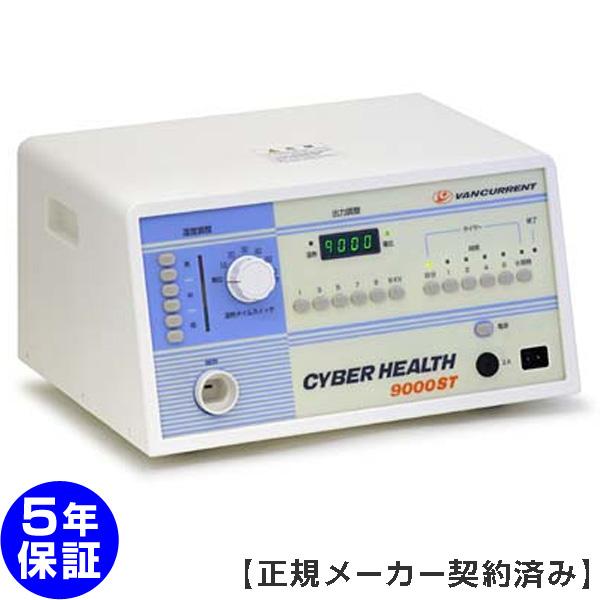 サイバーヘルス9000ST バンカレント 電位治療器【中古】