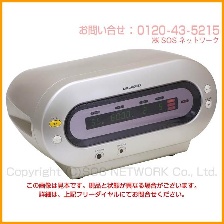 コラボレックス9000 【中古】電位治療器